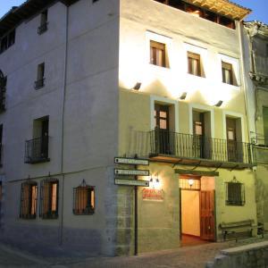 Hotel Pictures: Hotel Palaterna, Pastrana
