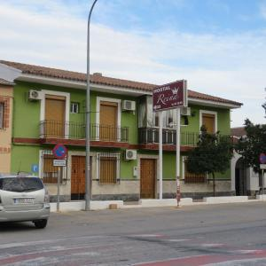 Hotel Pictures: Hostal Restaurante Reina, Benamejí