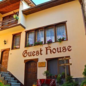 Zdjęcia hotelu: Palyongov Guest House, Chepelare