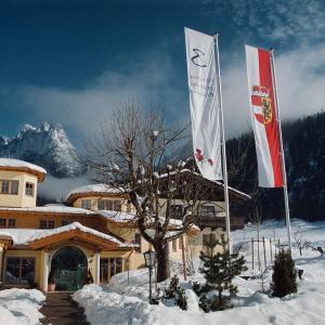 Фотографии отеля: Hotel Vitaloase zu den drei Brüdern, Ункен