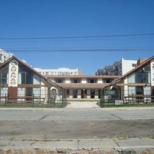 Photos de l'hôtel: Cabañas Altair, Coquimbo