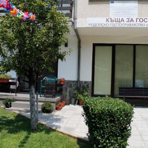 酒店图片: Borani Guest House, Zlatograd