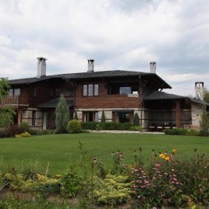 Hotellbilder: Luxury Villa Bansko, Banya