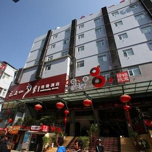 Hotel Pictures: Fairyland Hotel Jingxing Branch, Kunming
