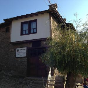 Fotos de l'hotel: Ristevata Guest House, Kovačevica