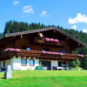 Fotos de l'hotel: Gästehaus Einödberg, Mittersill