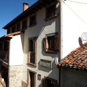 Hotel Pictures: La Currada, Taranes