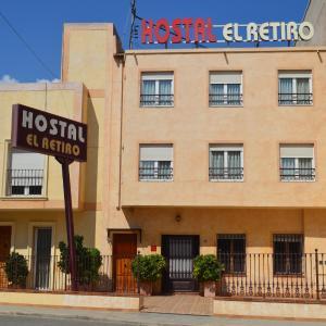 Hotel Pictures: Hostal El Retiro, Almoradí