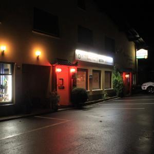 Hotellikuvia: Pension & Restaurant TsingDao, Hörbranz