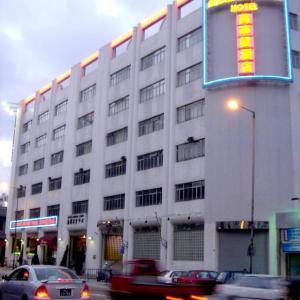 Fotos de l'hotel: Macau Masters Hotel, Macau