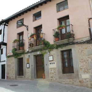 Hotel Pictures: Casa Rural La Lancha, Aldeanueva de la Vera