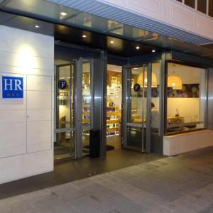 Hotel Pictures: Hotel Forum Evolución, Burgos