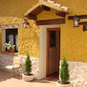 Фотографии отеля: Casa Rural Real Posito II, Aguilafuente
