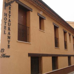 Hotel Pictures: Hotel Restaurante el Horno, La Puebla de Valverde