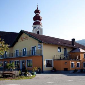 Foto Hotel: Kirchenwirt Irrsdorf Fa.Schinwald, Strasswalchen