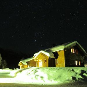 Hotellbilder: KRIK Høyfjellssenter, Hemsedal