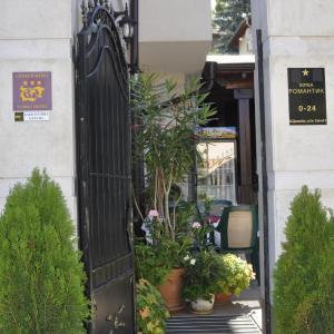 Photos de l'hôtel: Hotel Complex Romantic, Sofia