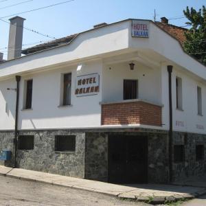 Fotos del hotel: Guest House Balkan, Kyustendil