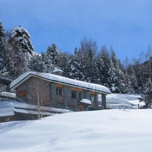 Fotos de l'hotel: Terra Del Cortal, Incles