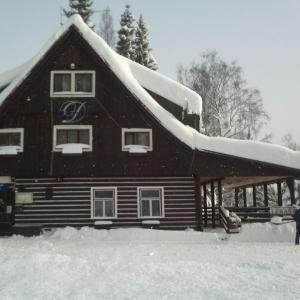 Hotel Pictures: Hotel Diana, Harrachov