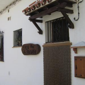 Hotel Pictures: Flor Romero, Benalauría