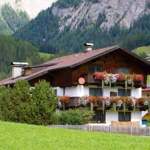 酒店图片: Ferienhaus Aurora, 戈洛斯格洛克内上的卡尔斯