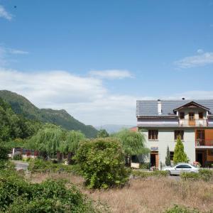 Fotos do Hotel: Guest House Germenji Jorgo, Gërmenj