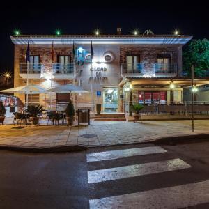Hotel Pictures: Hotel Ciudad de Martos, Martos