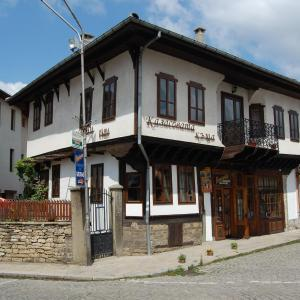 Fotos del hotel: Kazasovata Guest House, Tryavna