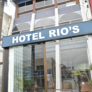 Hotel Pictures: Hotel Rios, Jaguarão