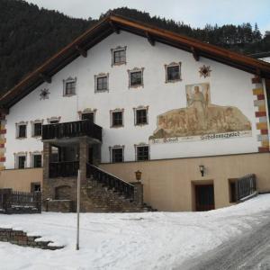 酒店图片: Haus Schellenschmied, 佩特诺伊阿尔贝格