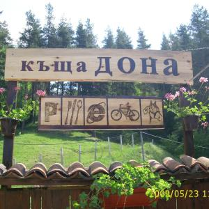 Fotografie hotelů: Dona Guest House - Horse Riding, Koprivshtitsa