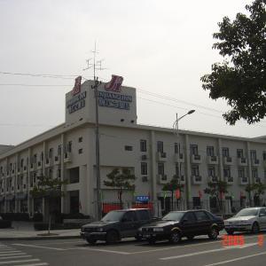 Hotelbilder: Jinjiang Inn - South Ningbo Metro Supermarket, Ningbo