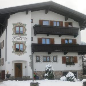 酒店图片: Haus Katharina, 韦斯滕多夫