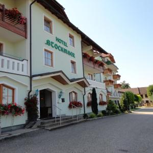 Hotellikuvia: Komfort-Hotel Stockinger, Ansfelden