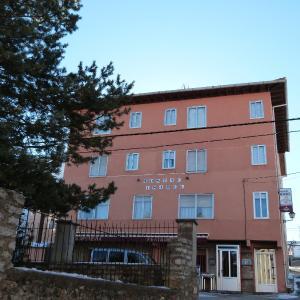 Hotel Pictures: Hostal Isabel, Bronchales
