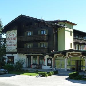 Hotelbilleder: Schöne Aussicht, Kuchl