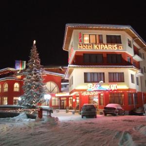Fotografie hotelů: Hotel Kiparis Alfa, Smolyan