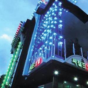 Fotografie hotelů: Hotel Seaworld, Incheon