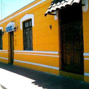 Фотографии отеля: Hotel Génova, Los Andes