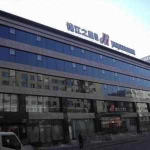 Hotel Pictures: Jinjiang Inn Shenyang Xingshun Street, Shenyang