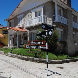 ホテル写真: Hosteria Lucky Home, マーデルプラタ