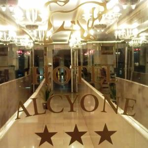 Foto Hotel: Hotel Alcyone, Venezia