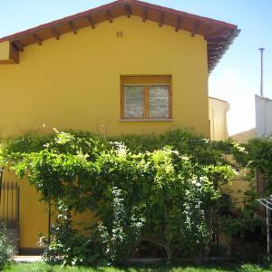 Hotel Pictures: Casa Rural Casa Juli, Arguedas
