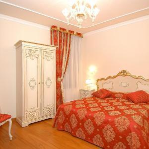 Foto Hotel: Hotel San Luca Venezia, Venezia