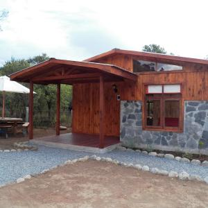 Фотографии отеля: Turismo Curalemu, Antuco