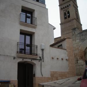 Hotel Pictures: Hostel El Castillo, Aniñon