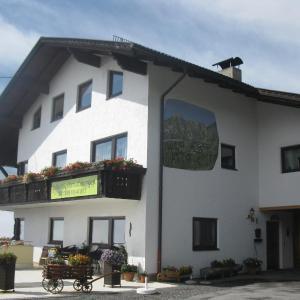 Photos de l'hôtel: Koflers Ferienwohnungen, Oberperfuss