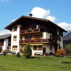 酒店图片: Neumaierhof, 豪斯