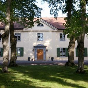 Φωτογραφίες: Biskops Arnö, Biskops Arnö